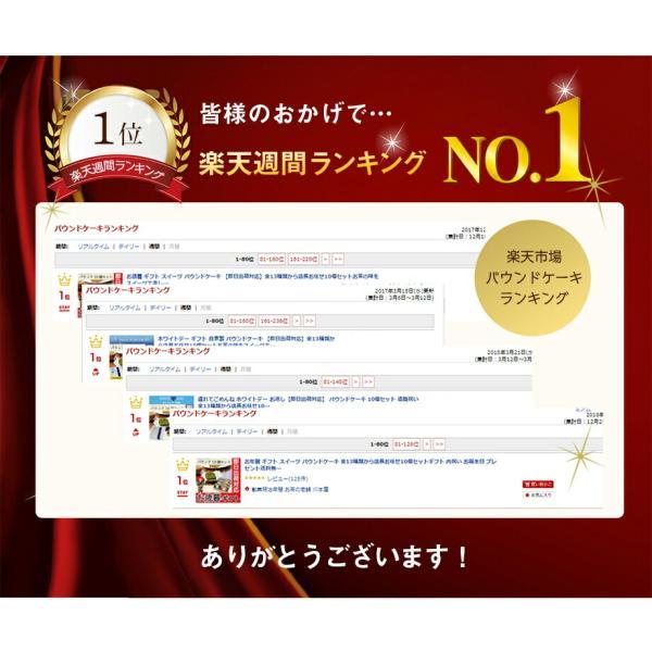 お年賀 御年賀 お菓子 おかし ギフト パウンドケーキ 10個セット スイーツ sweets gift プレゼント kawamotoya 03