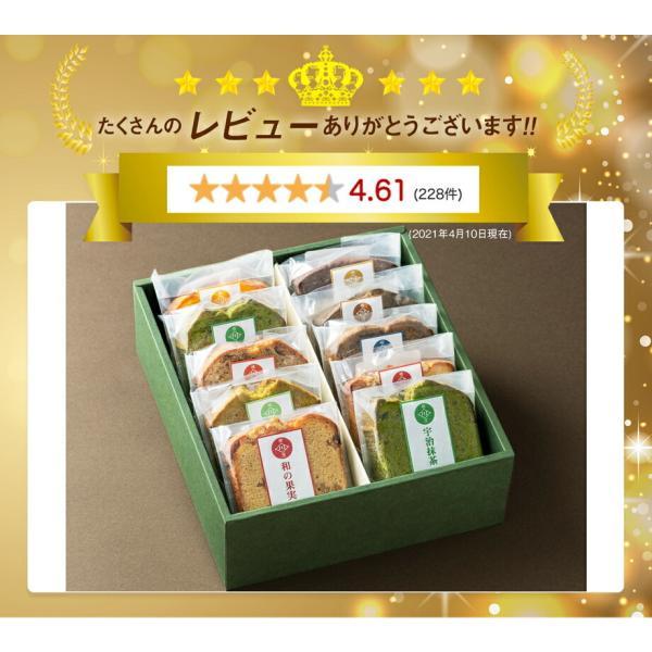 お年賀 御年賀 お菓子 おかし ギフト パウンドケーキ 10個セット スイーツ sweets gift プレゼント kawamotoya 04