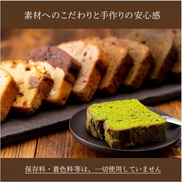 お年賀 御年賀 お菓子 おかし ギフト パウンドケーキ 10個セット スイーツ sweets gift プレゼント kawamotoya 05