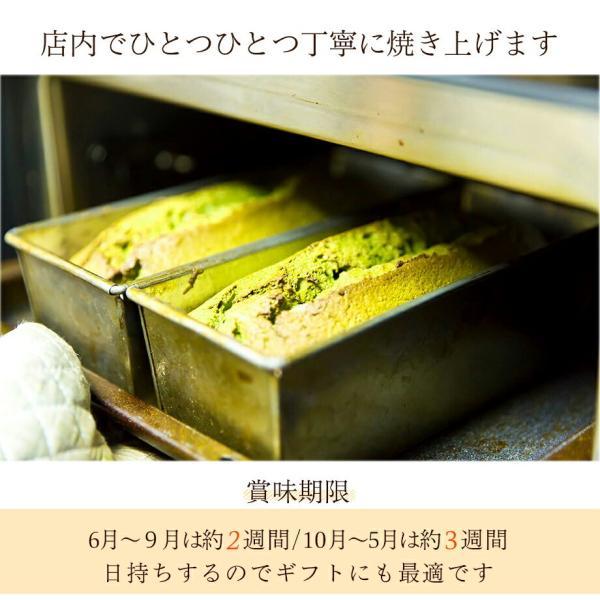 お年賀 御年賀 お菓子 おかし ギフト パウンドケーキ 10個セット スイーツ sweets gift プレゼント kawamotoya 06