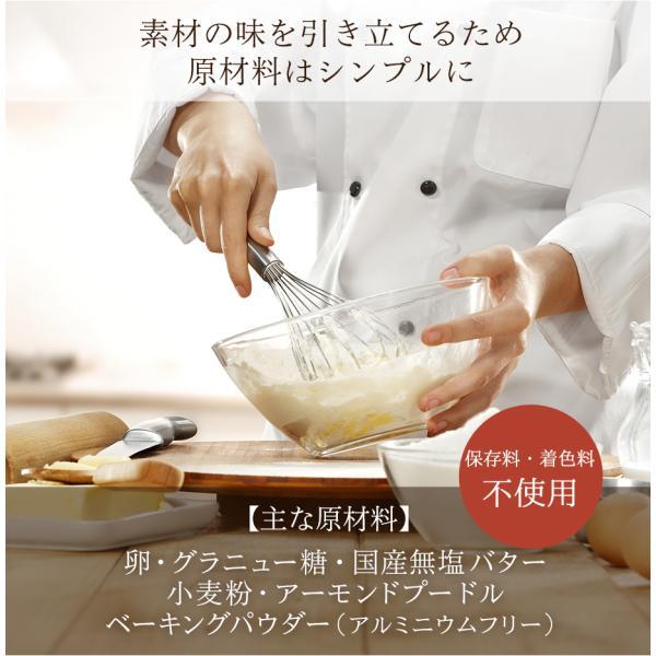 お年賀 御年賀 お菓子 おかし ギフト パウンドケーキ 10個セット スイーツ sweets gift プレゼント kawamotoya 07
