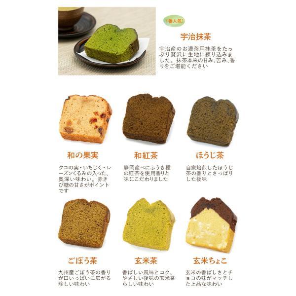 お年賀 御年賀 お菓子 おかし ギフト パウンドケーキ 10個セット スイーツ sweets gift プレゼント kawamotoya 08