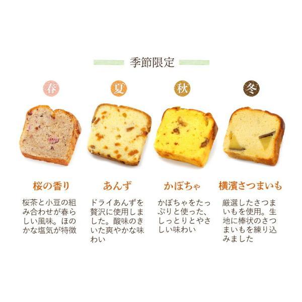 お年賀 御年賀 お菓子 おかし ギフト パウンドケーキ 10個セット スイーツ sweets gift プレゼント kawamotoya 09