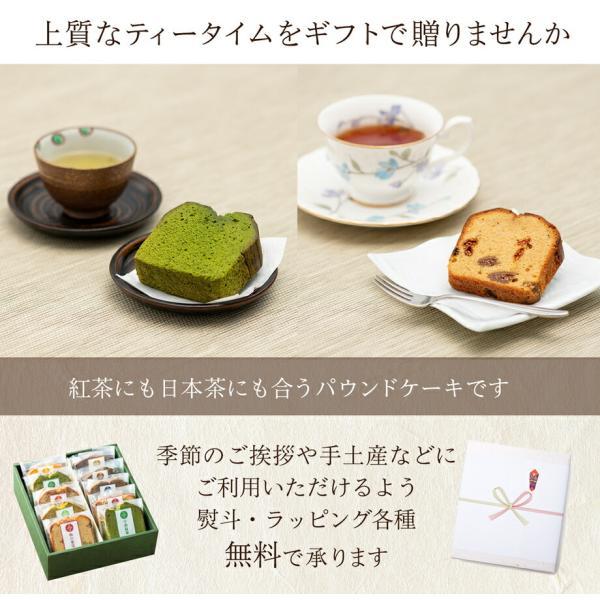 お年賀 御年賀 お菓子 おかし ギフト パウンドケーキ 10個セット スイーツ sweets gift プレゼント kawamotoya 10