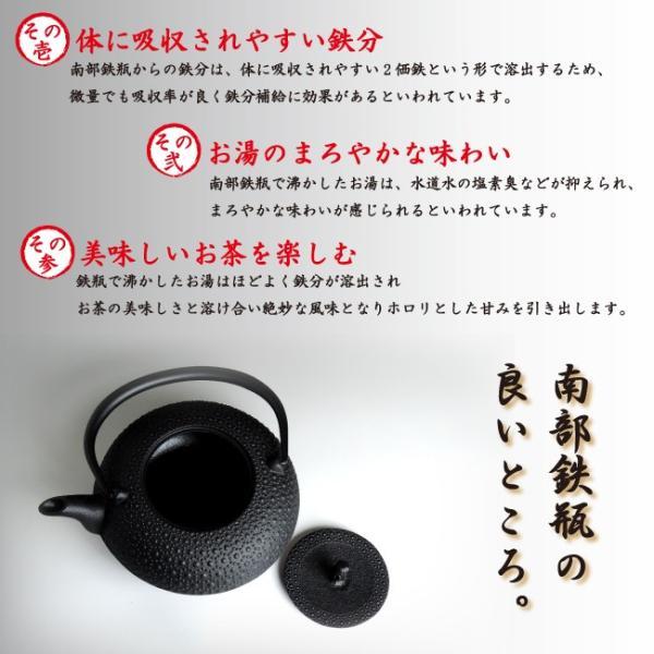 南部鉄瓶 平成丸アラレ 1リットル 南部鉄器 送料無料 本場岩手産 kawamotoya 02
