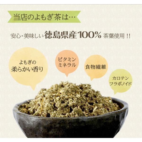 国産 よもぎ茶 ノンカフェイン 100g×10袋 大容量お得セット|kawamotoya|04