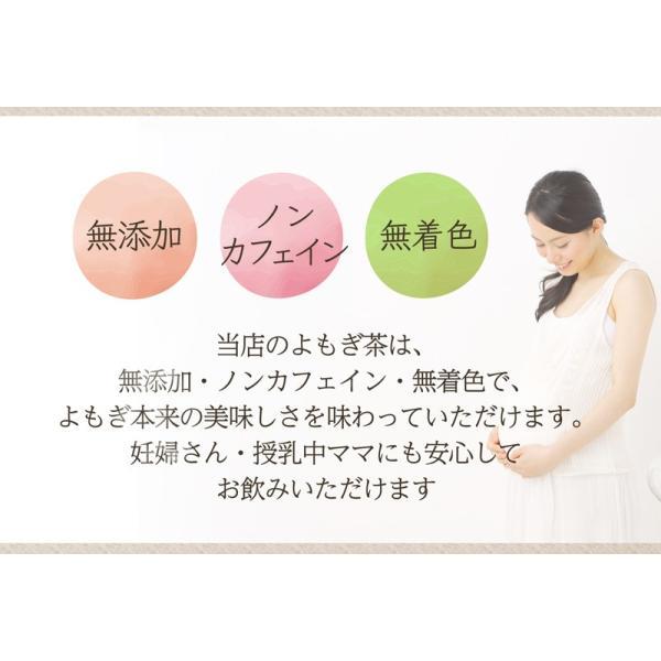 国産 よもぎ茶 ノンカフェイン 100g×10袋 大容量お得セット|kawamotoya|05