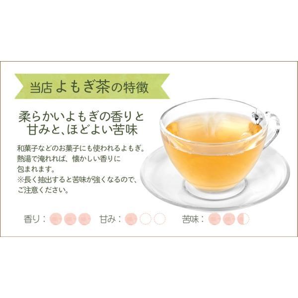 国産 よもぎ茶 ノンカフェイン 100g×10袋 大容量お得セット|kawamotoya|06