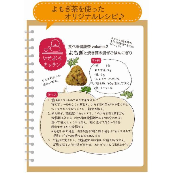 国産 よもぎ茶 ノンカフェイン 100g×10袋 大容量お得セット|kawamotoya|09
