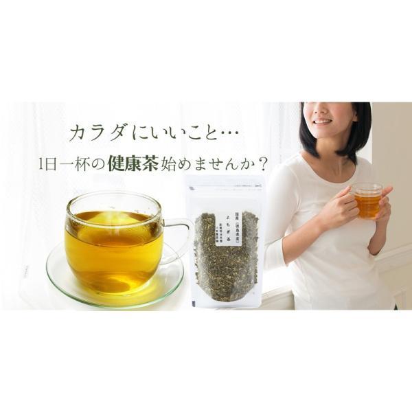 国産 よもぎ茶 ノンカフェイン 100g×10袋 大容量お得セット|kawamotoya|10