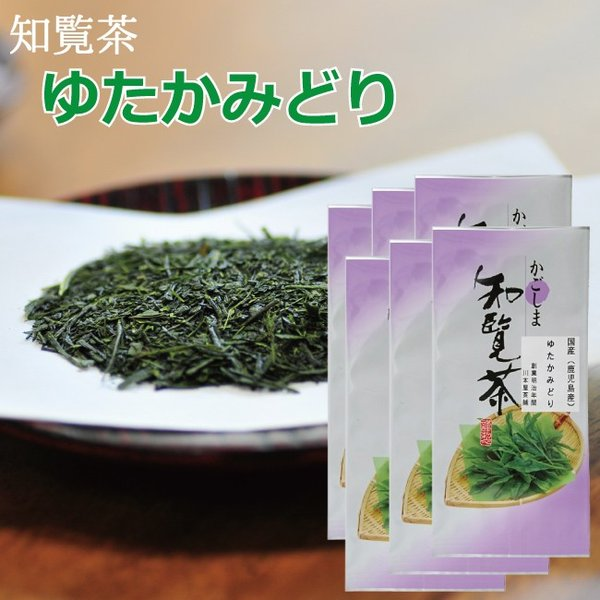 知覧茶 TVで話題のゆたかみどり取り扱い開始 80g×6袋セット 日本茶 鹿児島茶|kawamotoya