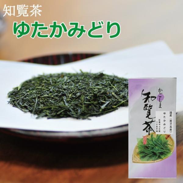 知覧茶 TVで話題の ゆたかみどり 日本茶 80g 鹿児島茶|kawamotoya