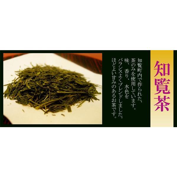 知覧茶 TVで話題の ゆたかみどり 日本茶 80g 鹿児島茶|kawamotoya|02