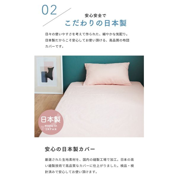 ボックスシーツ ダブルサイズ 日本製 綿100% ベッドシーツ ベッドカバー シーツ 布団カバー パステルカラー 送料無料 9140|kawamura-futonten-ya|07