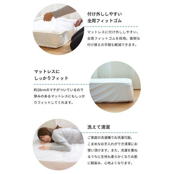 ボックスシーツ ダブルサイズ 日本製 綿100% ベッドシーツ ベッドカバー シーツ 布団カバー パステルカラー 送料無料 9140|kawamura-futonten-ya|08