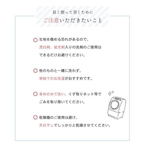 ボックスシーツ ダブルサイズ 日本製 綿100% ベッドシーツ ベッドカバー シーツ 布団カバー パステルカラー 送料無料 9140|kawamura-futonten-ya|09