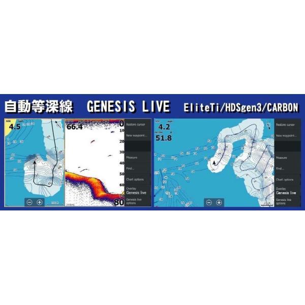 在庫有り・Lowrance ロランス 日本語版 正規輸入品 GPS魚探 HOOK REVEAL 5インチ ローランス|kawanakanko|05