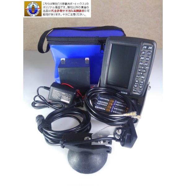 HONDEX ホンデックス PS-611CN バリューセット EVA青ケースセット吸盤ブラケット仕様