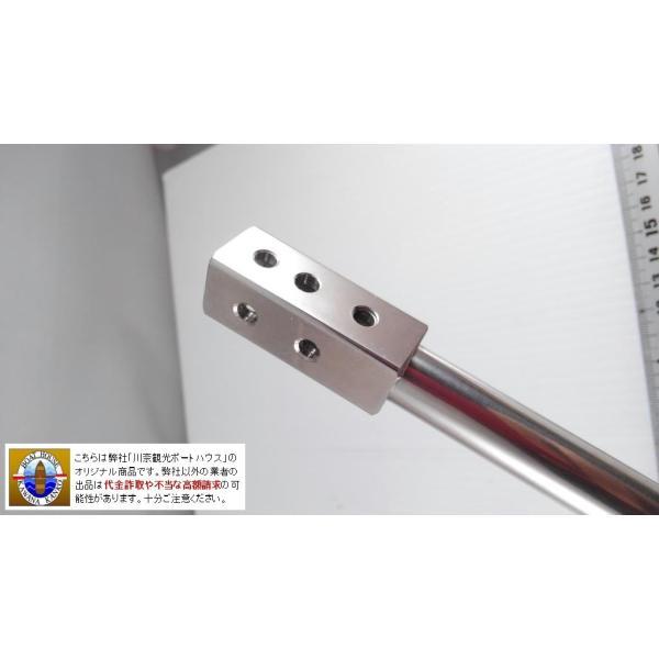 LOWRANCE HONDEX トランサムシャフト60 万能パイプ |kawanakanko|02