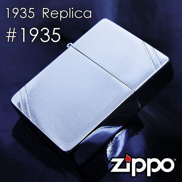 ジッポー #1935 1935レプリカ 復刻版モデル ダイアゴナルライン オイルライター/送料無料メール便