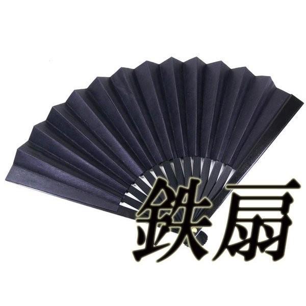 黒鉄扇 八寸 黒色 伝統製法 日本製 鍛造/送料無料メール便 kawanetjigyoubu