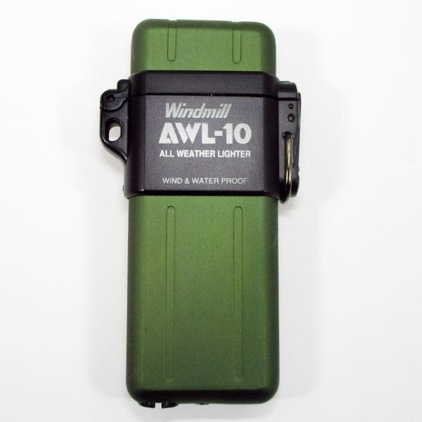 ウインドミル AWL-10 ターボライター グリーン 3070045