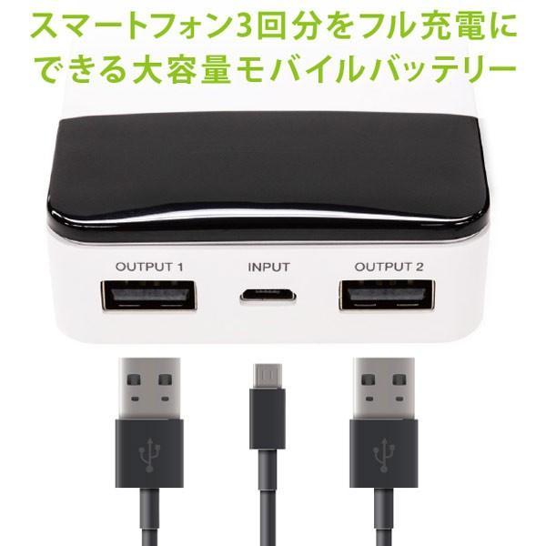 モバイルバッテリー 10000mAH USB出力5V 2.1A  PSEマーク有 GH-BTF100-GD 金 グリーンハウス/1197/送料無料メール便|kawanetjigyoubu|11