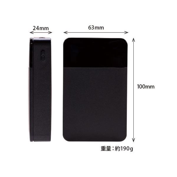 モバイルバッテリー 10000mAH USB出力5V 2.1A  PSEマーク有 GH-BTF100-GD 金 グリーンハウス/1197/送料無料メール便|kawanetjigyoubu|09