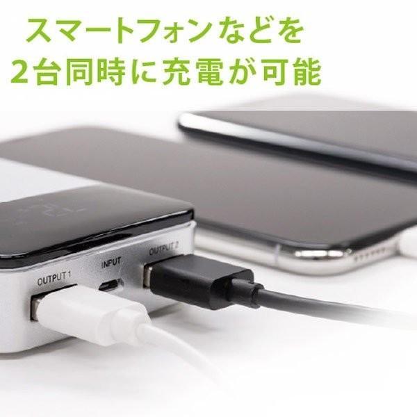 モバイルバッテリー 10000mAH USB出力5V 2.1A  PSEマーク有 GH-BTF100-WH 白 グリーンハウス/1203/送料無料メール便|kawanetjigyoubu|07