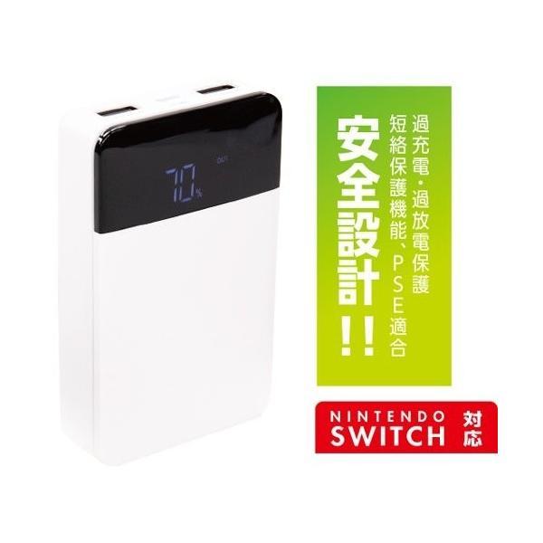 モバイルバッテリー 10000mAH USB出力5V 2.1A  PSEマーク有 GH-BTF100-WH 白 グリーンハウス/1203/送料無料メール便|kawanetjigyoubu|08