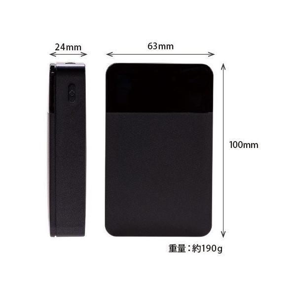 モバイルバッテリー 10000mAH USB出力5V 2.1A  PSEマーク有 GH-BTF100-WH 白 グリーンハウス/1203/送料無料メール便|kawanetjigyoubu|09