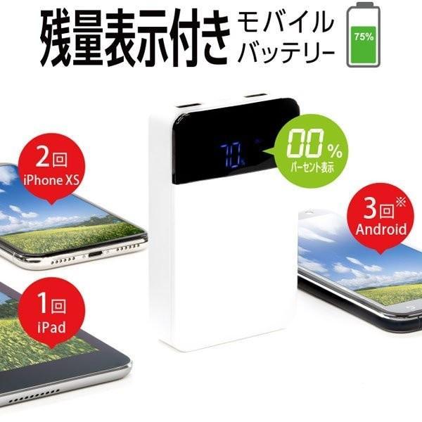 モバイルバッテリー 10000mAH USB出力5V 2.1A  PSEマーク有 GH-BTF100-WH 白 グリーンハウス/1203/送料無料メール便|kawanetjigyoubu|10