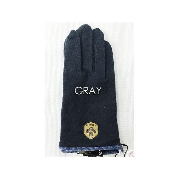 オロビアンコ/カシミヤグローブ/手袋/ORM-4102/23〜24cm(フリーサイズ)|kawanetjigyoubu|04