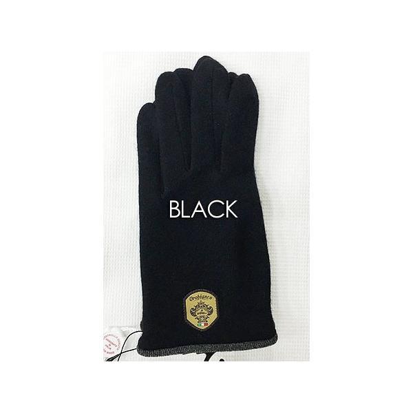 オロビアンコ/カシミヤグローブ/手袋/ORM-4102/23〜24cm(フリーサイズ)|kawanetjigyoubu|05