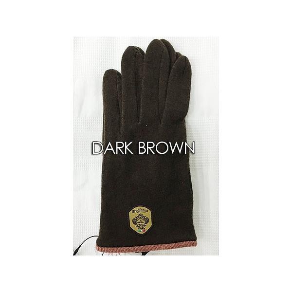オロビアンコ/カシミヤグローブ/手袋/ORM-4102/23〜24cm(フリーサイズ)|kawanetjigyoubu|06
