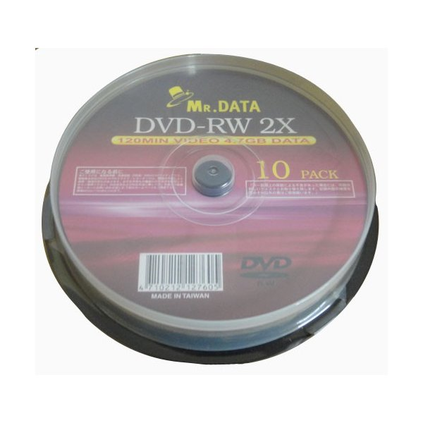 DVD-RW 4.7GB 2倍速 10枚  アナログ録画・データ用  MRDATA  DVD-RW47 2X 10PS/7605/送料無料メール便 ポイント消化 kawanetjigyoubu