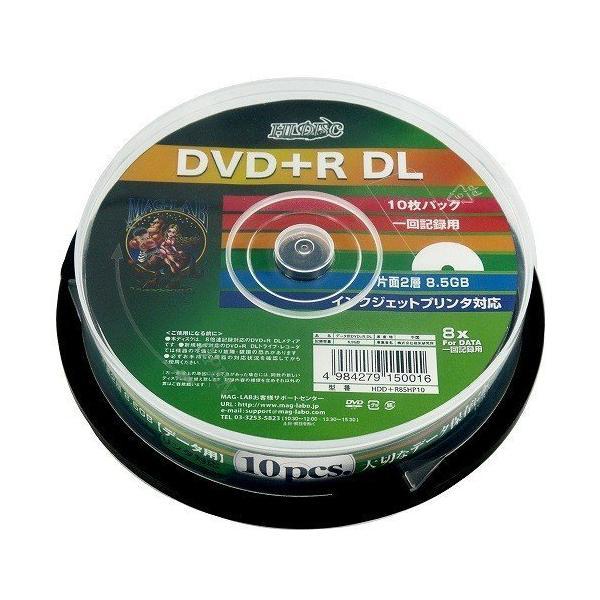 データ用 DVD+R DL 片面2層 8.5GB 10枚 HIDISC  8倍速対応 HDD+R85HP10/送料無料メール便 ポイント消化|kawanetjigyoubu