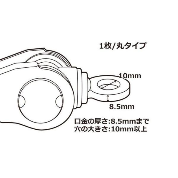 車載ジャッキヘルパー EM-234 エマーソンx1個/送料無料メール便|kawanetjigyoubu|05