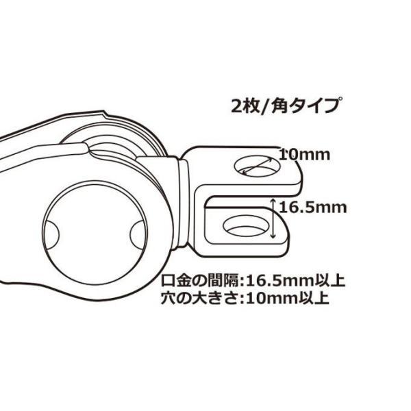 車載ジャッキヘルパー EM-234 エマーソンx1個/送料無料メール便|kawanetjigyoubu|06