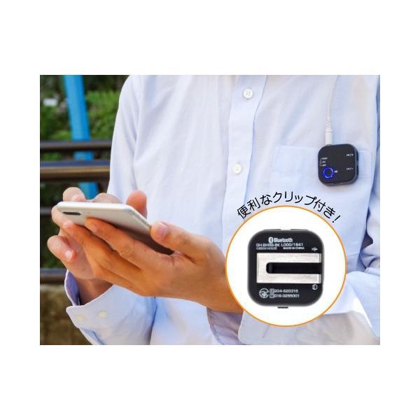 ブルートゥース オーディオレシーバー iPhone&アンドロイド対応 グリーンハウス  GH-BHRB-RD(赤色)/送料無料