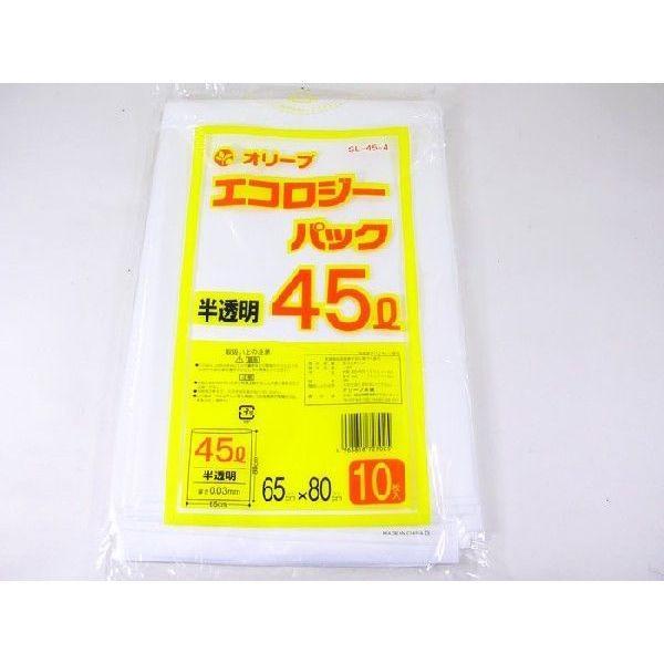 ごみ袋45リットル半透明白色強力0.03mm/45Lゴミ袋10枚入x3冊/メール便消化