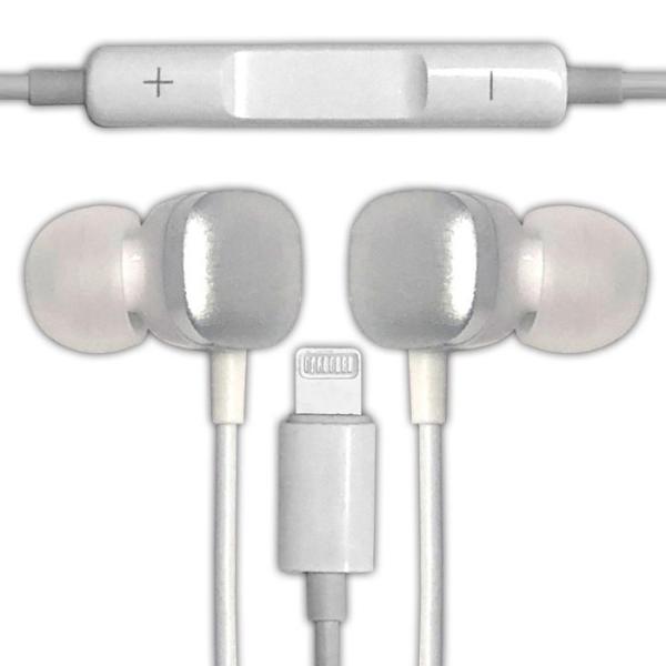 ステレオヘッドホンマイク MFi認証 Lightning接続 ライトニング イヤホン iPod/iPhone/iPad HDSE20LH1 HIDISC 白0470/送料無料メール便|kawanetjigyoubu|08