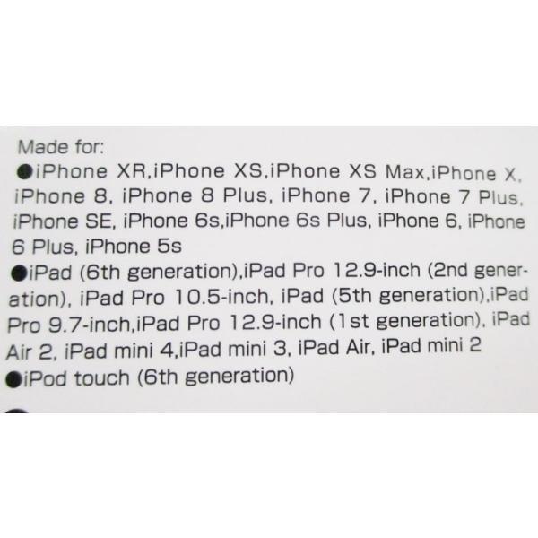 ステレオヘッドホンマイク MFi認証 Lightning接続 ライトニング イヤホン iPod/iPhone/iPad HDSE20LH1 HIDISC 白0470/送料無料メール便|kawanetjigyoubu|10