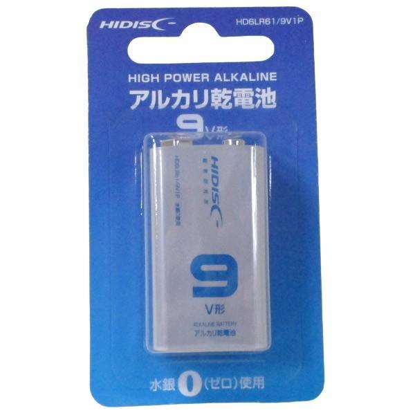9V形 角電池 アルカリ乾電池 006P HIDISCx20個セット/卸/送料無料|kawanetjigyoubu|02