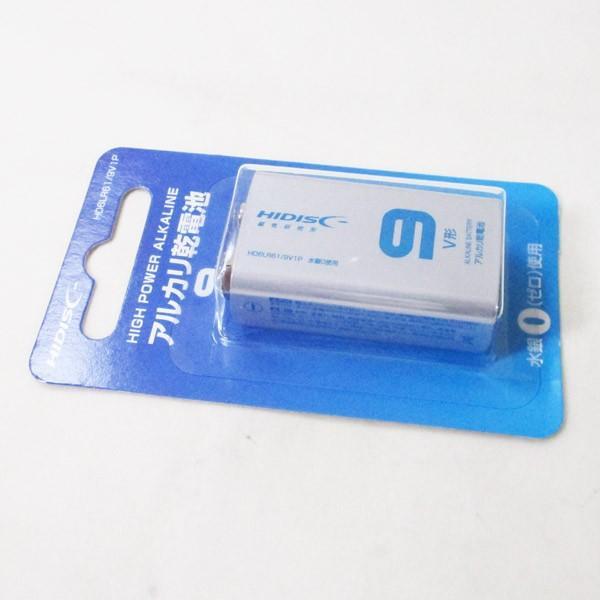 9V形 角電池 アルカリ乾電池 006P HIDISCx20個セット/卸/送料無料|kawanetjigyoubu|03