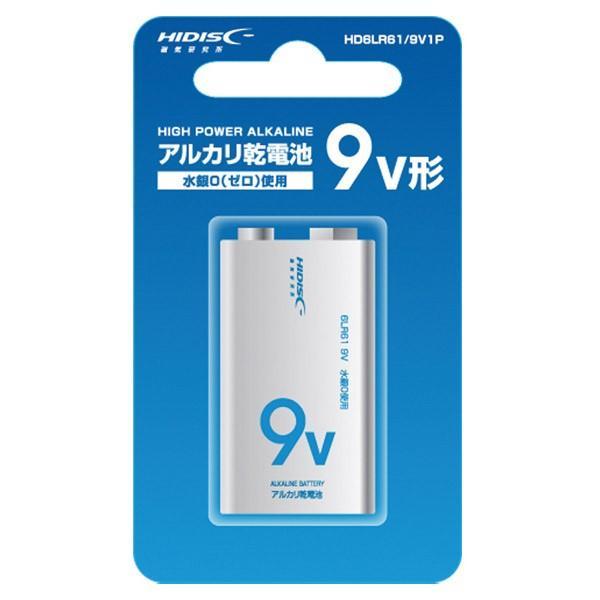 9V形 角電池 アルカリ乾電池 006P HIDISCx20個セット/卸/送料無料|kawanetjigyoubu|04