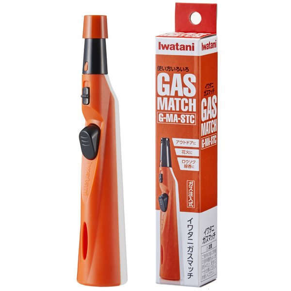 点火棒ライター ガスマッチ 注入式 カセットコンロでお馴染みイワタニ  STC G-MA-STC/4407x2本セット/卸