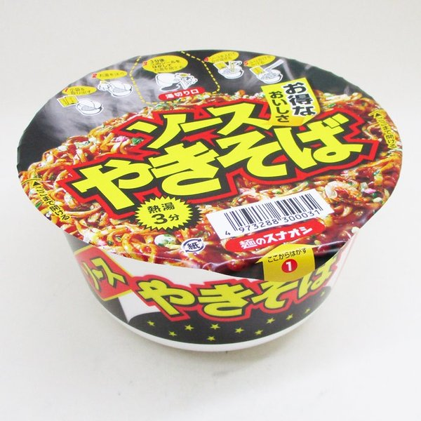 カップ麺x12個セット 粉末ソース 麺のスナオシ ソース ヤキソバ 焼きそば/送料無料