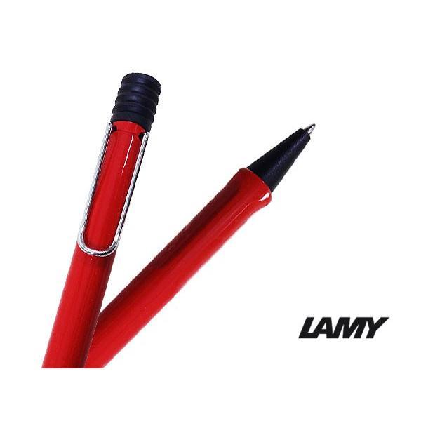 ラミー ボールペン サファリ レッド(L216)/送料無料