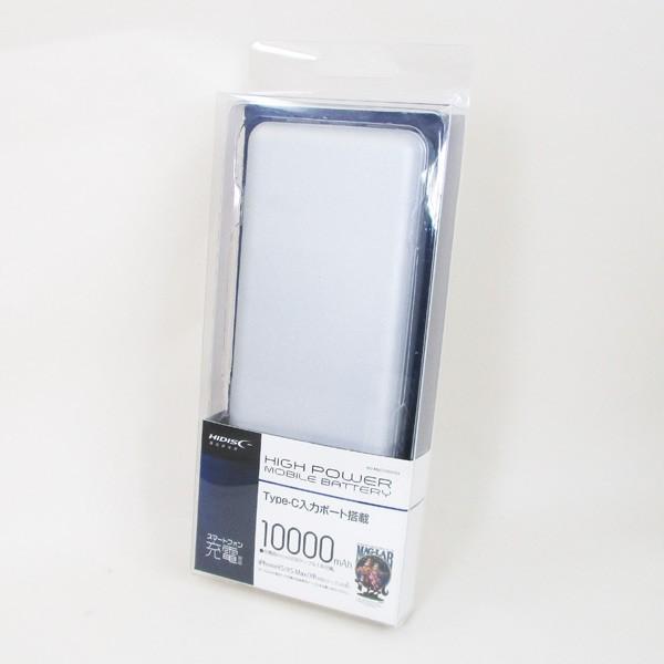 モバイルバッテリー 10000mAH TypeC対応  USB出力5V 2.4A シルバー HD-MBC10000SV PSEマーク有 HIDISC 1392/送料無料メール便|kawanetjigyoubu